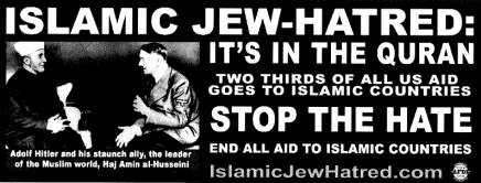 Anti-Islamic Bus Ads Coming Soon to SEPTABuses