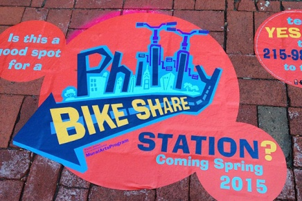 City Urges Input for Philly Bike Share Locations